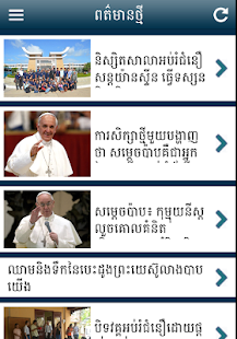 Catholic Cambodia KH- screenshot thumbnail