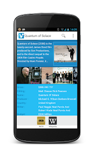 vtap Quick Search - screenshot thumbnail