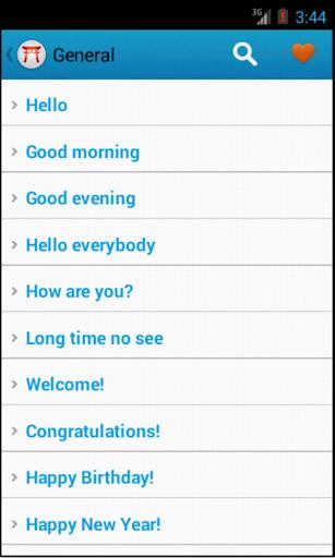 通訊必備免費app推薦|日本常用短語線上免付費app下載|3C達人阿輝的APP