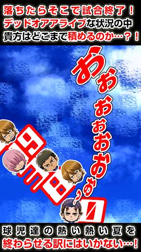 無料休闲Appの激闘!ツムツム甲子園~ダイヤのA球児達の熱い夏~無料暇つぶし|記事Game