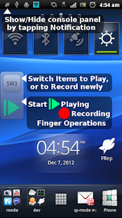 FRep - Finger Replayer- screenshot thumbnail