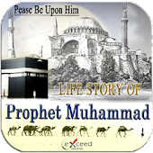 Life of Muhammad MP3- AlAwlaki