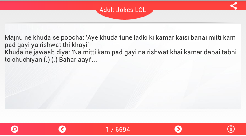 Adult Jokes LOL - screenshot