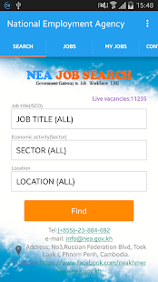 NEA JOB SEARCH- screenshot thumbnail