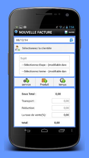 【免費生產應用App】Facture et facturation-APP點子