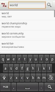 Англо-русский словарь- screenshot thumbnail