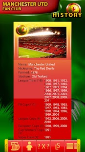 Manchester Utd Fan Club - screenshot thumbnail