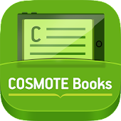 Cosmote Books Reader