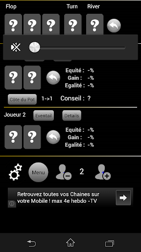 Calculateur Poker