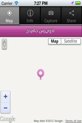 Oman Store - screenshot