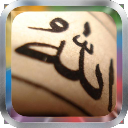 Holy Quran Ahmed Al Ajami