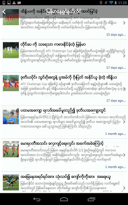 Daily Sport Journal - Myanmar - screenshot