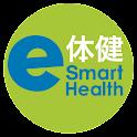 eSmartHealth Limited - Logo