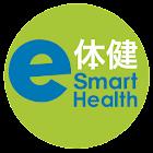 e体健 雲端健康管理 icon
