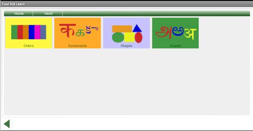 【免費教育App】CoolKidLearn-APP點子