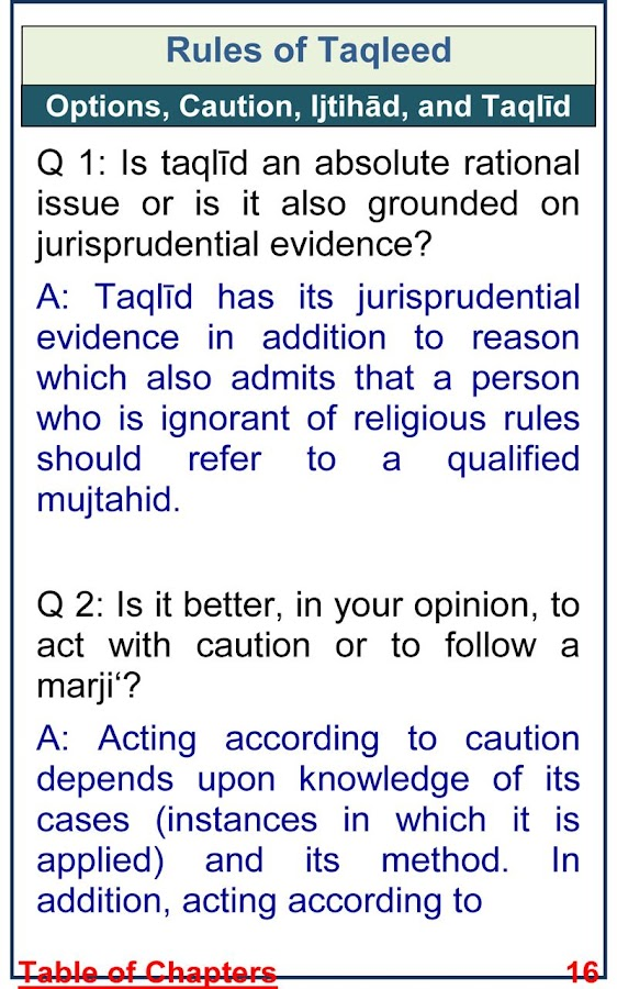 Practical Laws of Islam- screenshot