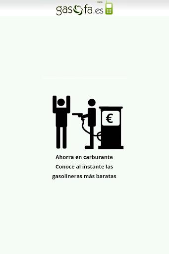 El precio de la gasolina