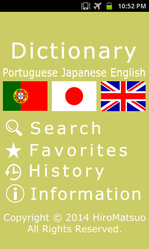 Portuguese Japanese Dictionary- screenshot
