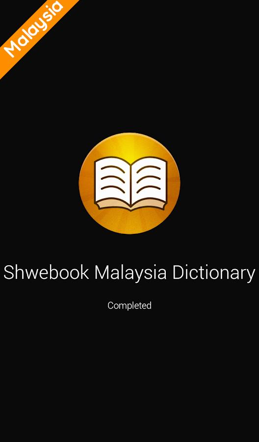 Shwe book myanmar dictionary Archives Apk Downloader