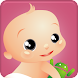 Baby Care - track baby growth! icon