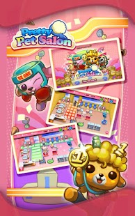 Pretty Pet Salon - screenshot thumbnail