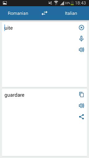 イタリア語ルーマニア語翻訳