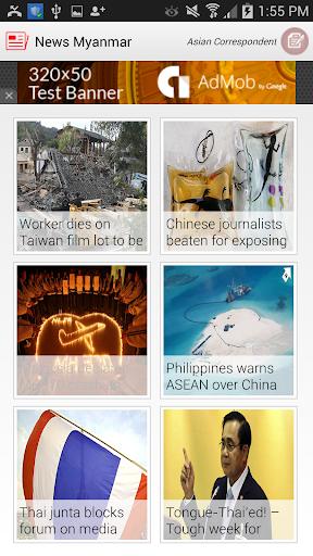 News Myanmar