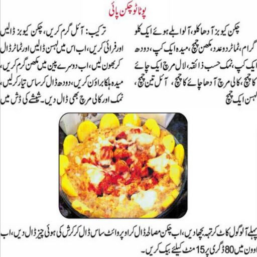Related Pictures carrot dishes urdu recipes urdu recipes