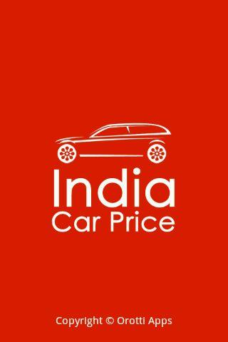 Indian car review car price