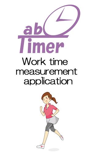 Work time measurement timer