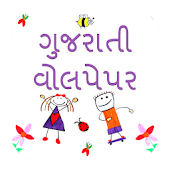 Gujarati Wallpaper Guj Pride