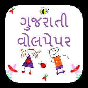 Gujarati Wallpaper Guj Pride