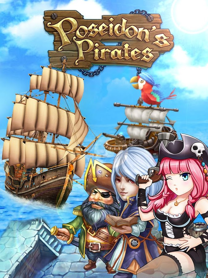 Poseidon's Pirates 3D - screenshot