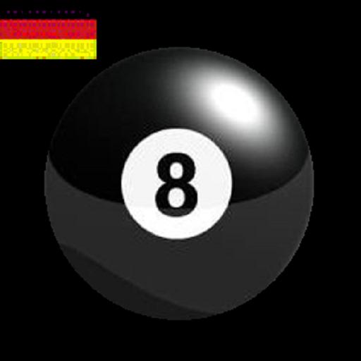 MAGIC BALL DE LOGO-APP點子