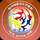 사단법인 한국해동검도연합회