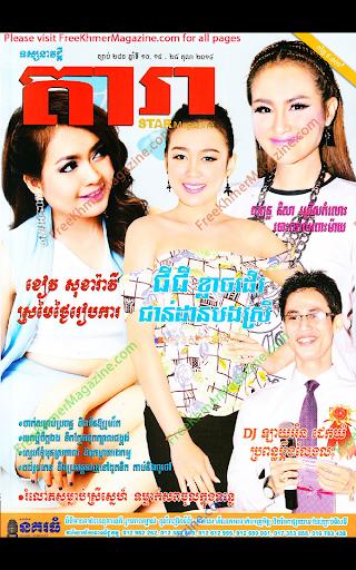 Khmer Magazine - Dara