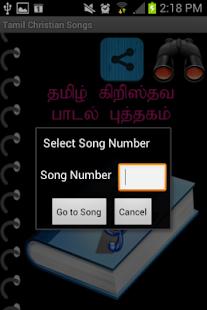 Tamil Christian Songs Book - screenshot thumbnail