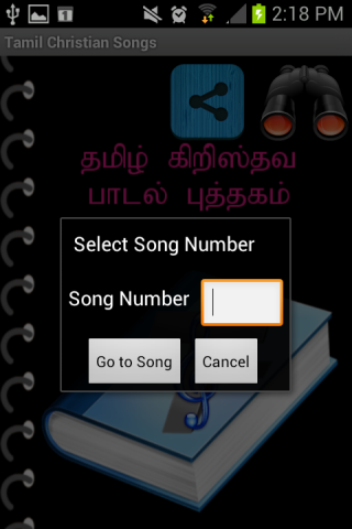 Tamil Christian Songs Book - screenshot