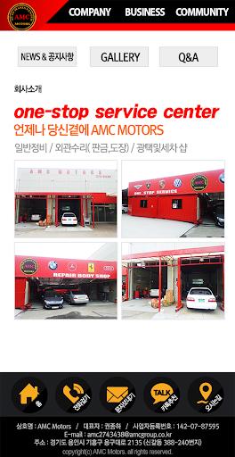 AMC Motors