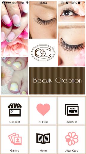 BeautyCreation ビューティークリエーション