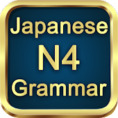 Test Grammar N4 Japanese