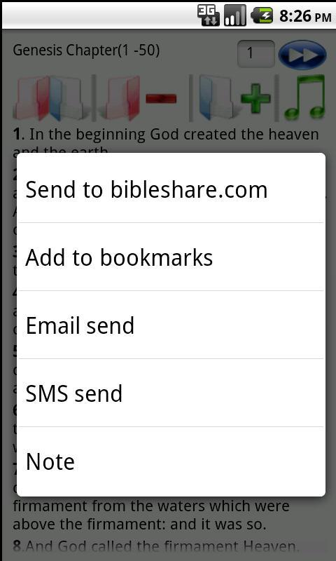King James Bible- screenshot
