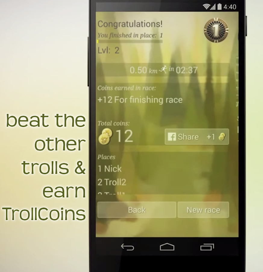 RunTroll - GPS running race- screenshot