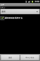 Screenshot of poff