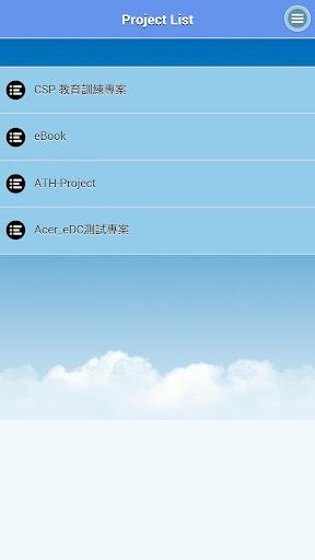 CloudOO云视线