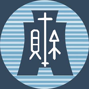 財政部入口網 生活 App LOGO-APP試玩