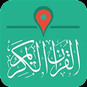 Quran GPS القرآن الكريم