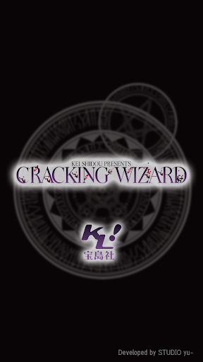 Cracking Wizard AR