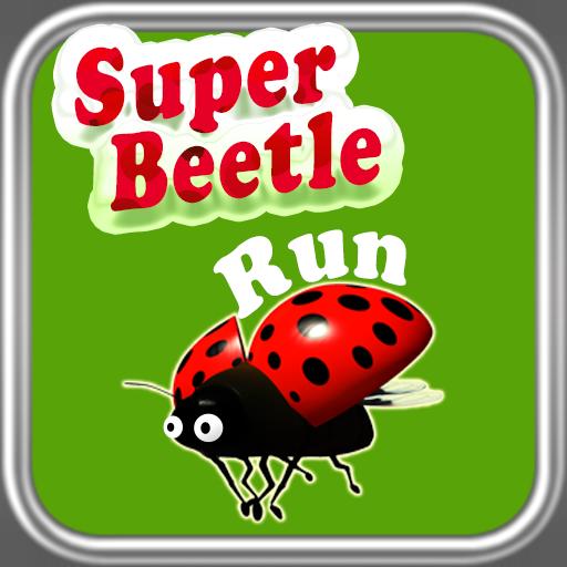 超级甲壳虫运行 冒險 App LOGO-硬是要APP