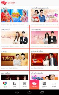 BBTV CH7- screenshot thumbnail